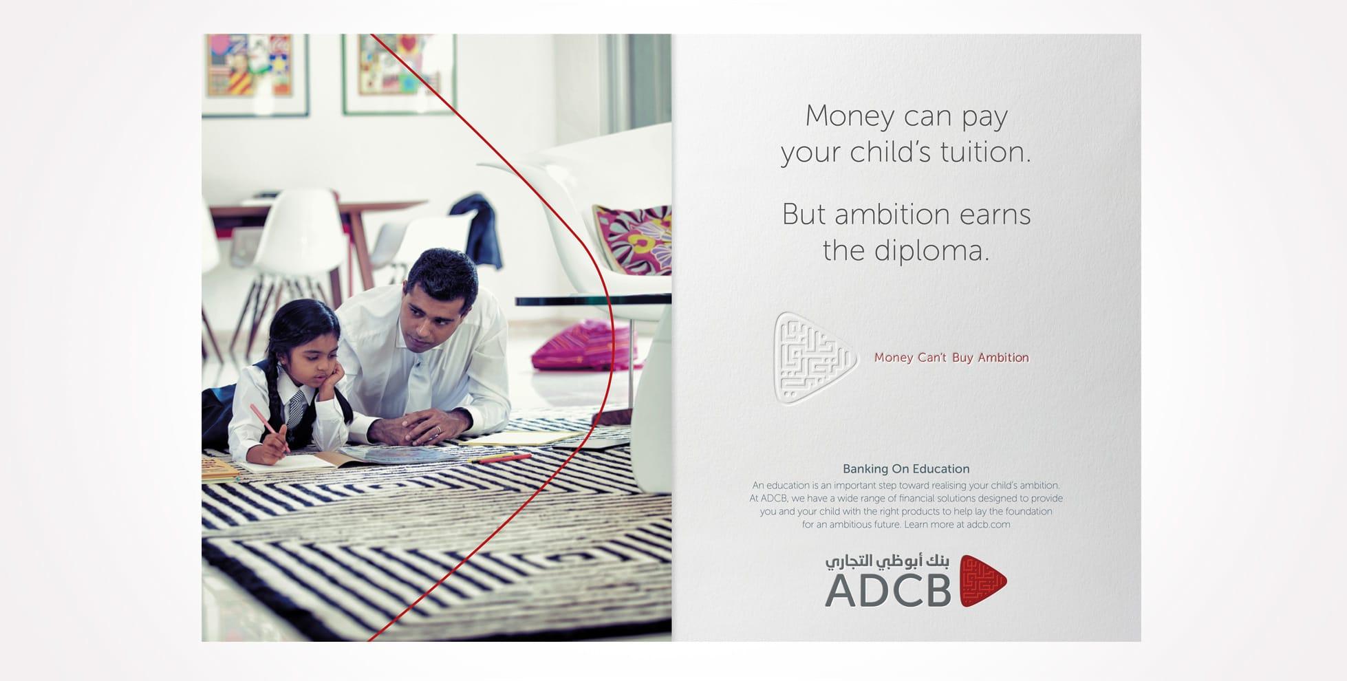adcb_banner_design5