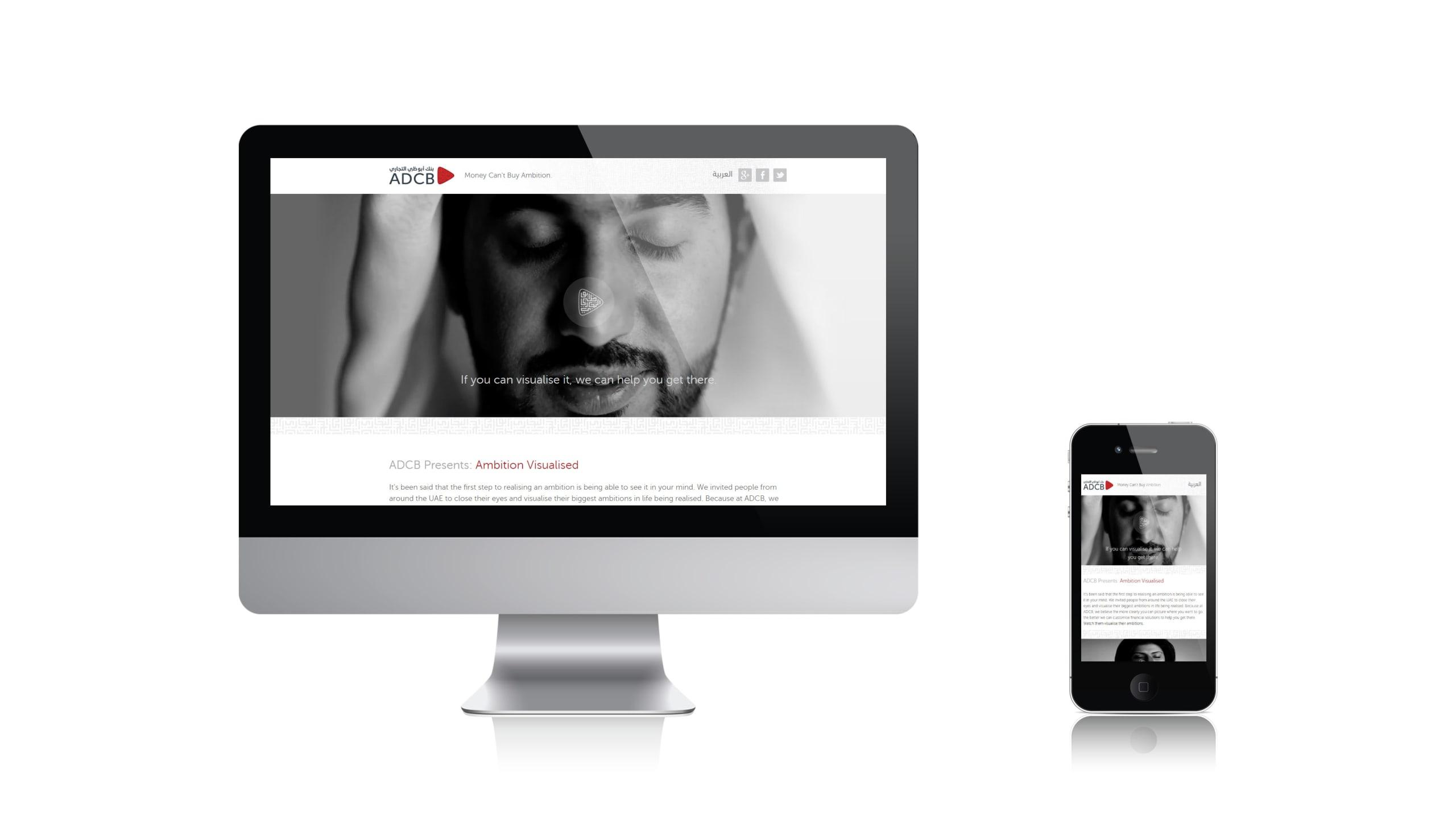 adcb_responsivedesign