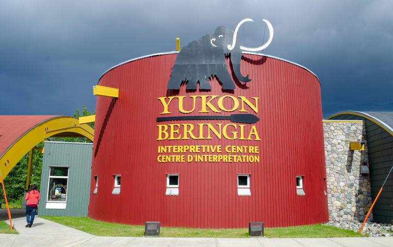 the front of the yukon beringia interpretive centre