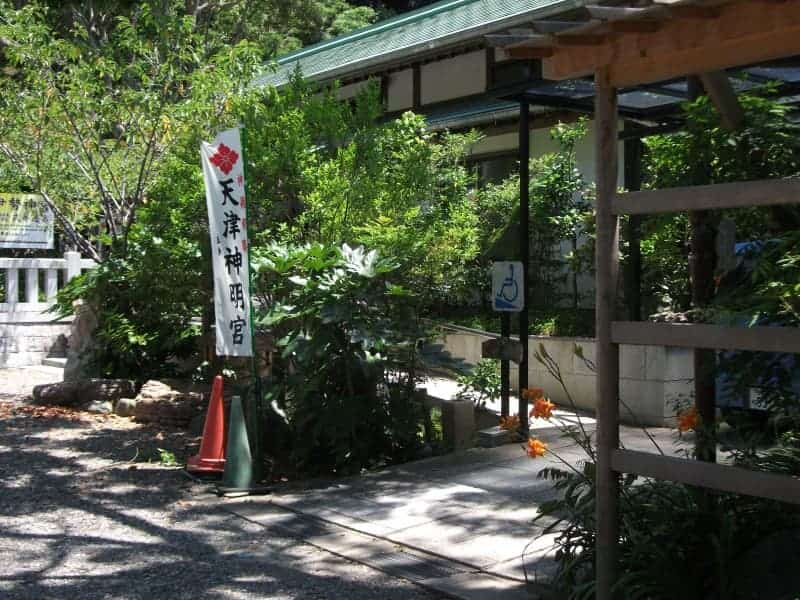 amatsushinmeigu_shrine_6.jpg