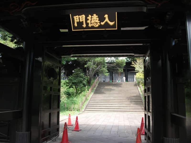 湯島聖堂_1.jpg