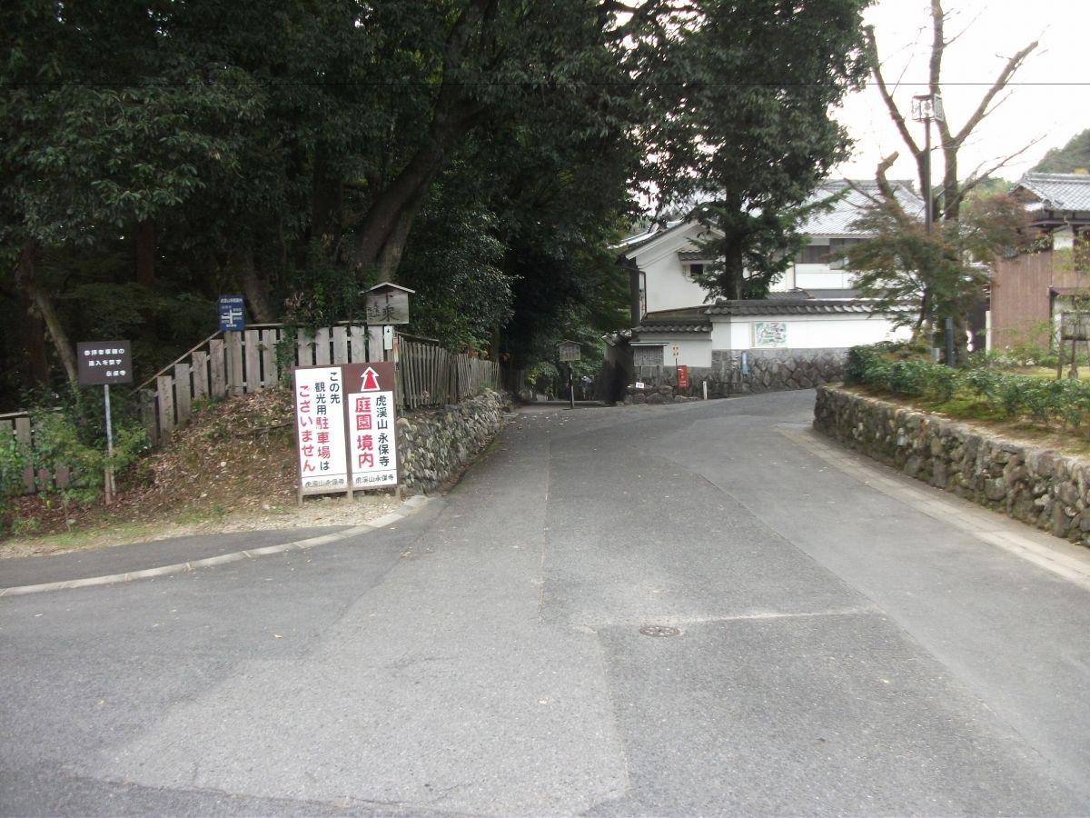 虎渓山永保寺_2.jpg