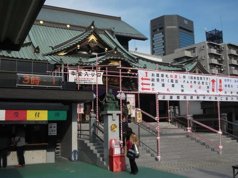 fukagawafudouson_temple_4.jpg