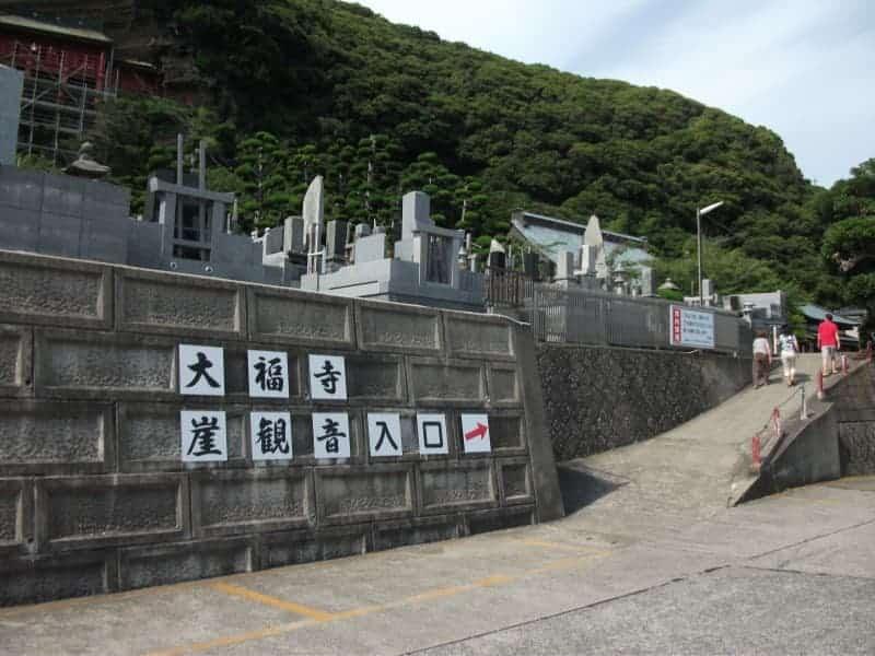 gakekannon_temple_4.jpg