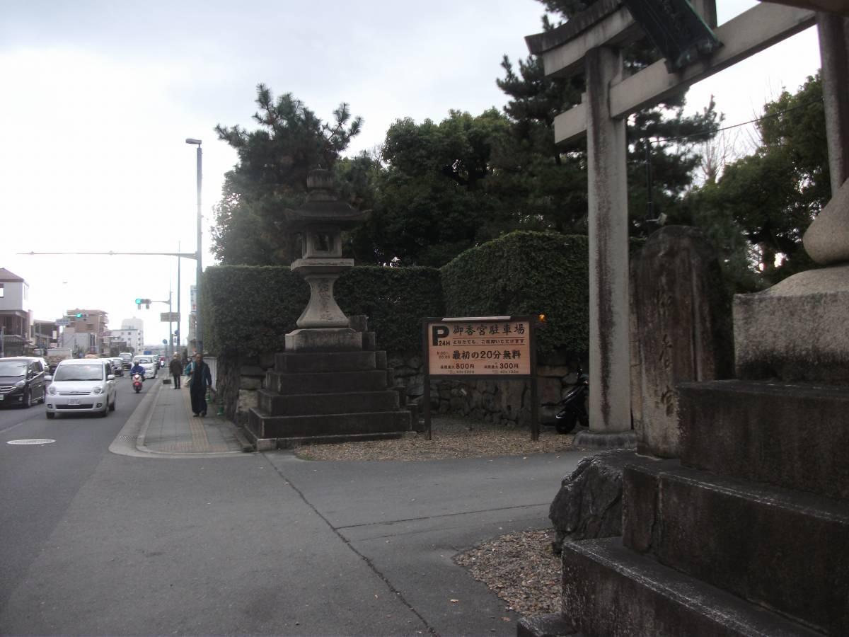 御香宮神社_2.jpg