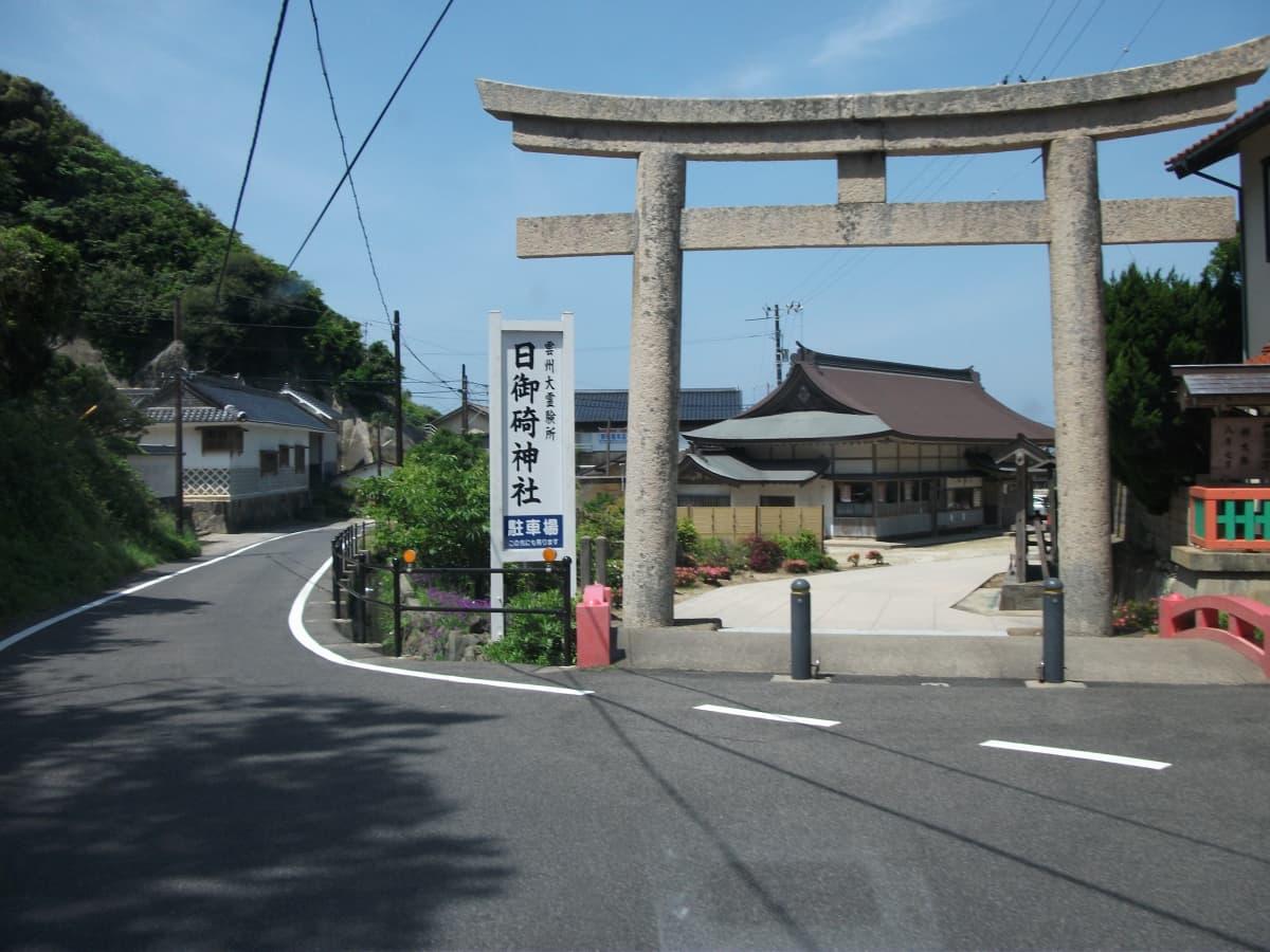 日御碕神社_1.jpg