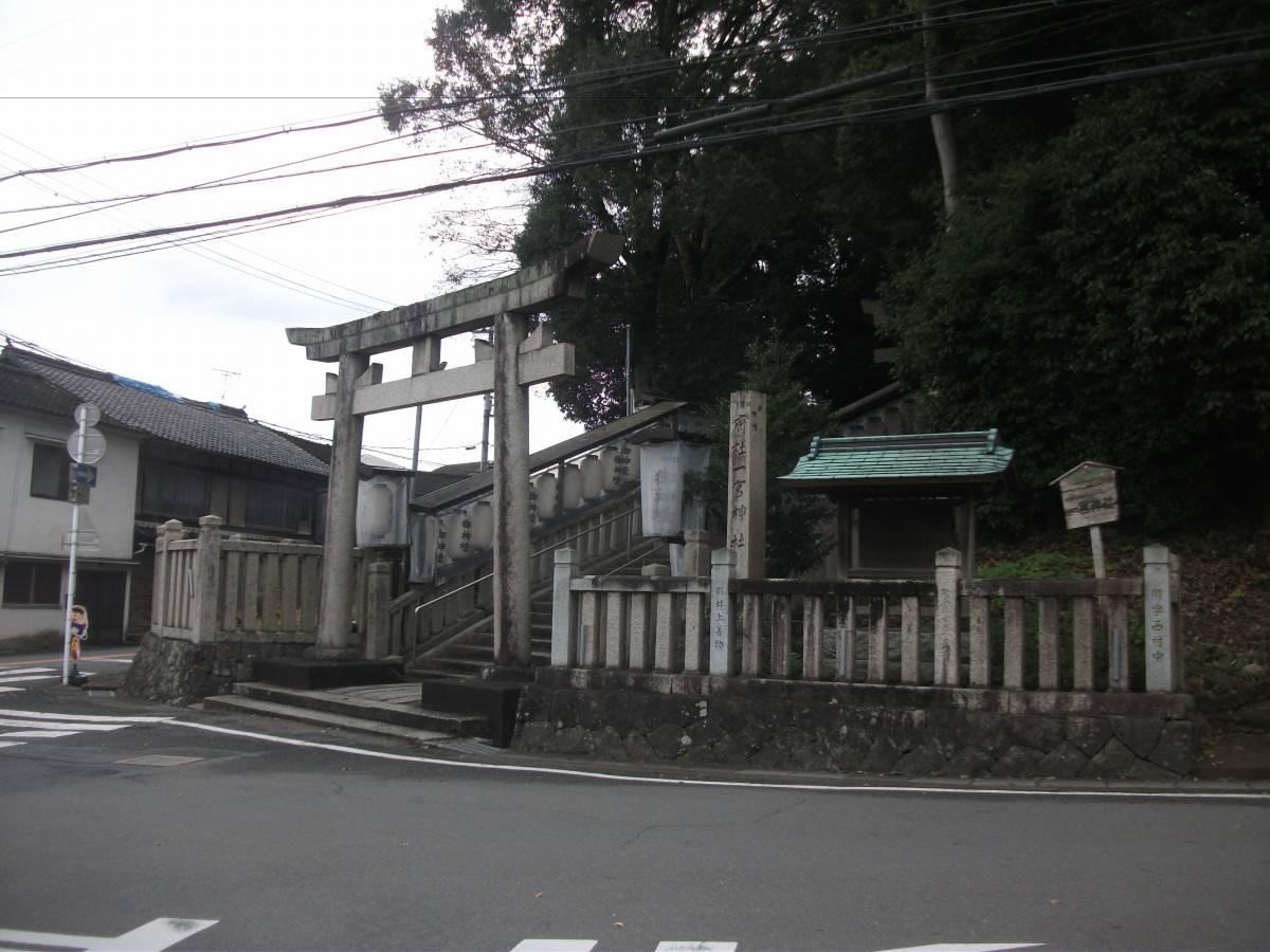 福知山一宮神社_1.jpg