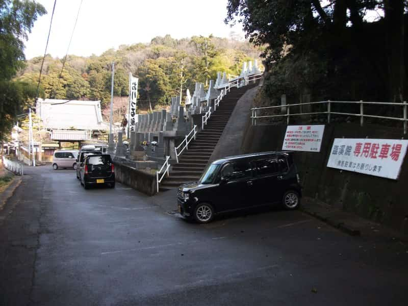 inuyamazuisenji_temple_1.jpg