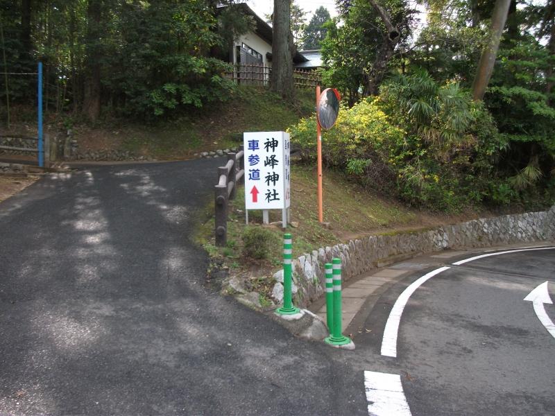 神峰神社_2.jpg