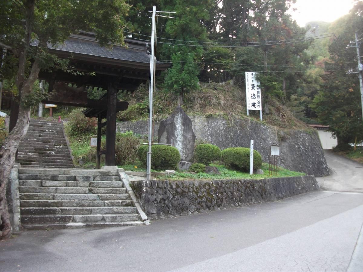 景徳院_3.jpg