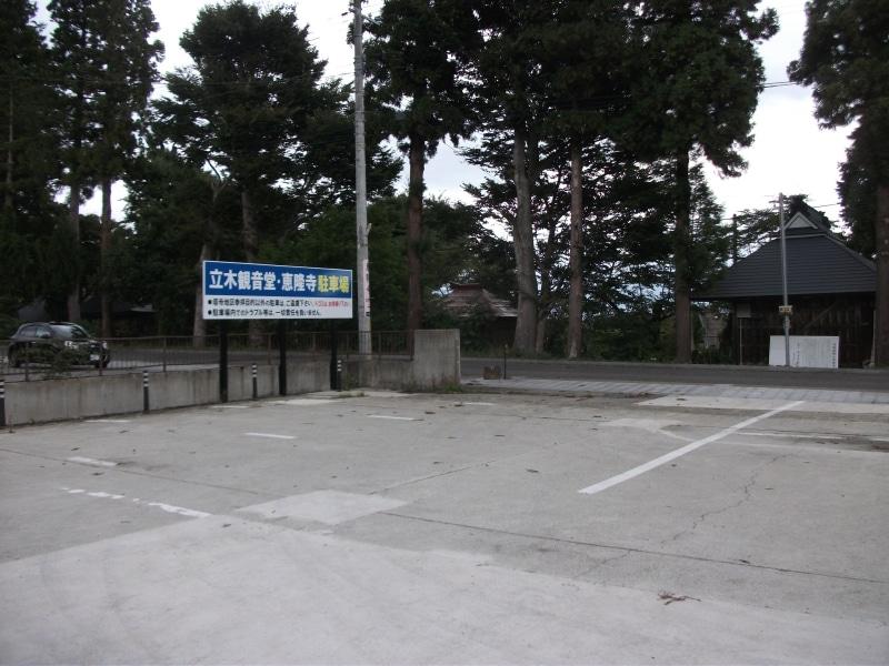 金塔山恵隆寺立木観音堂_1.jpg