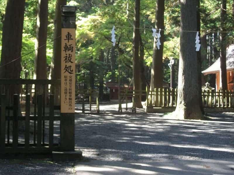 kitaguchihongufujisengen_shrine_6.jpg