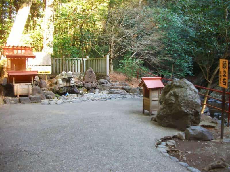 頭之宮四方神社