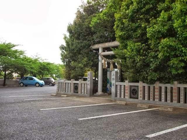 上野総社神社
