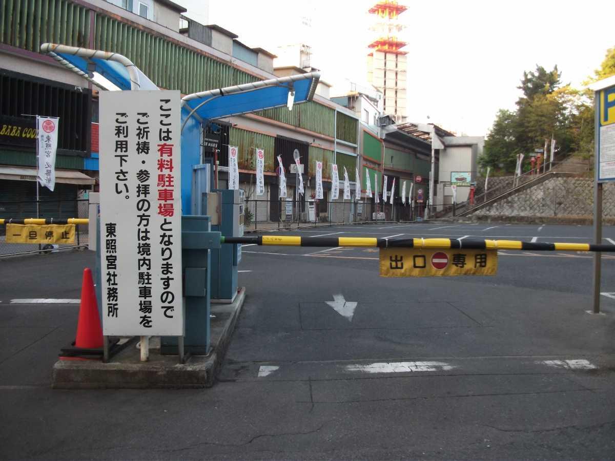 水戸東照宮_1.jpg