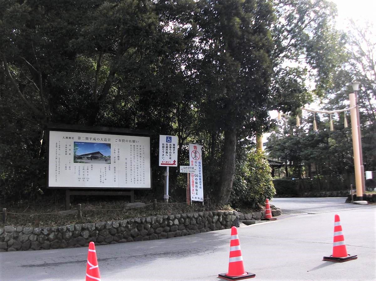 大神神社_2.jpg