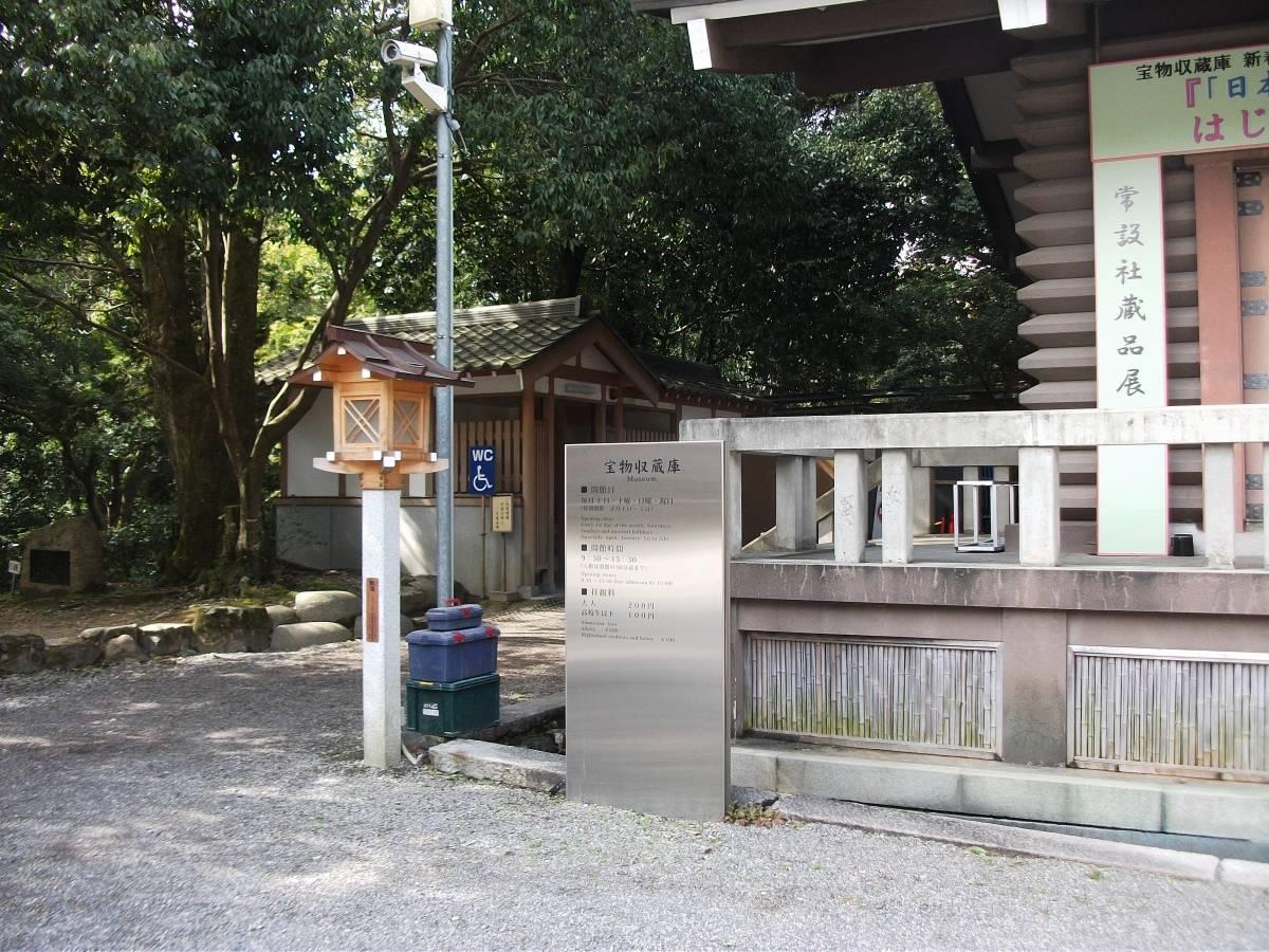大神神社_6.jpg