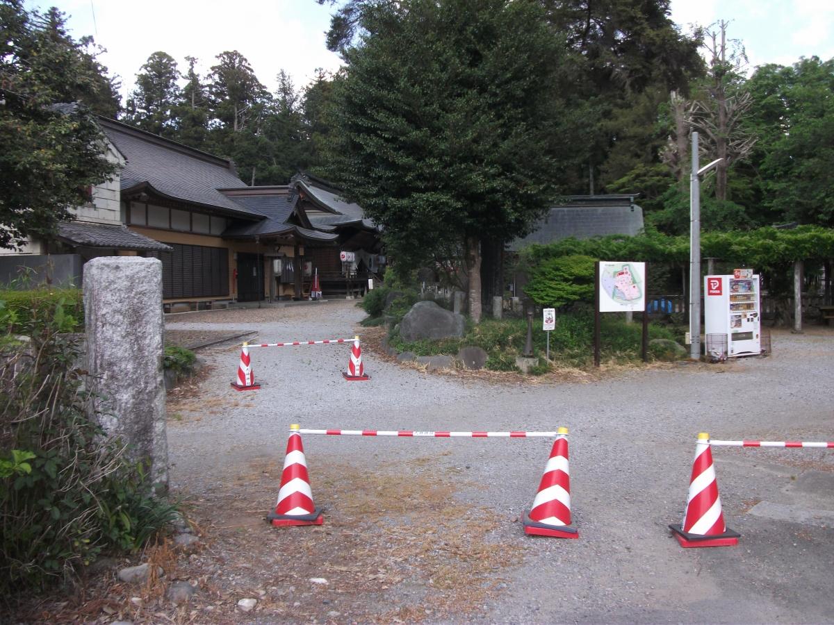 室の八嶋(大神神社)_2.jpg