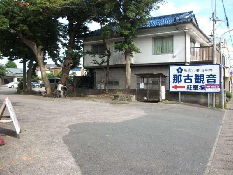 nagokannon_temple_1.jpg