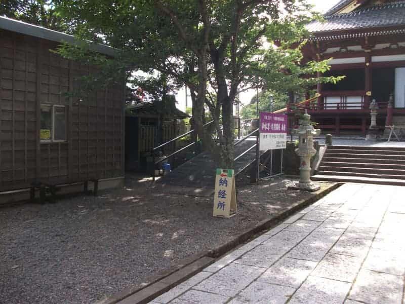 nagokannon_temple_4.jpg