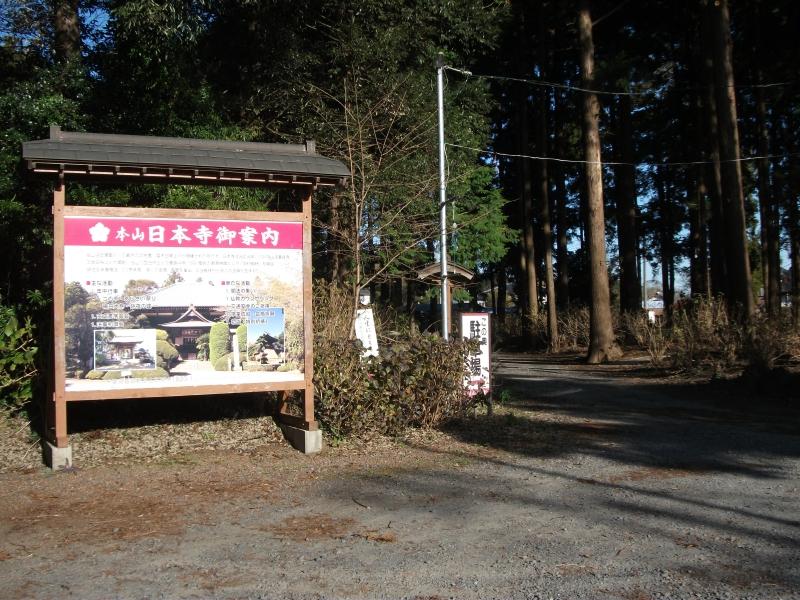 正東山日本寺_1.jpg