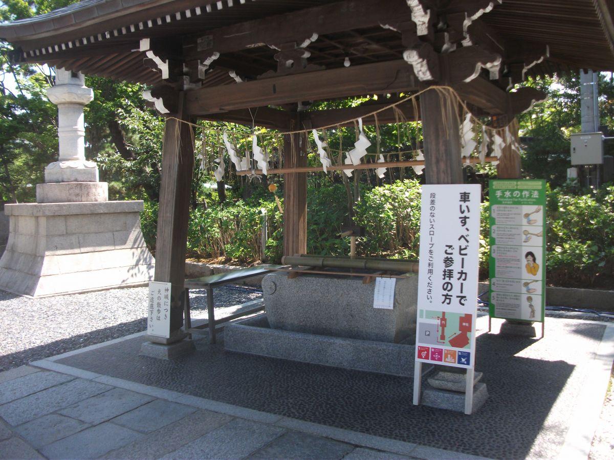新潟総鎮守白山神社_5.jpg