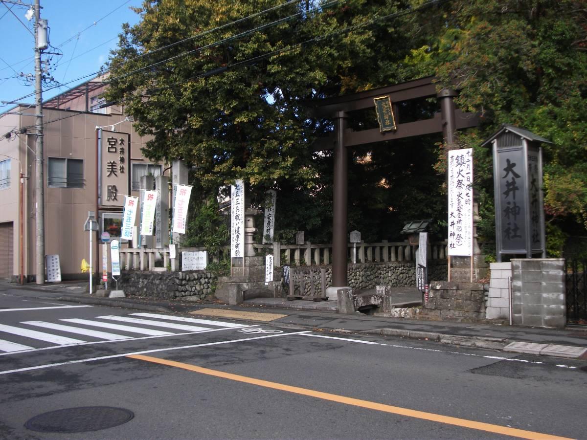 大井神社_1.jpg