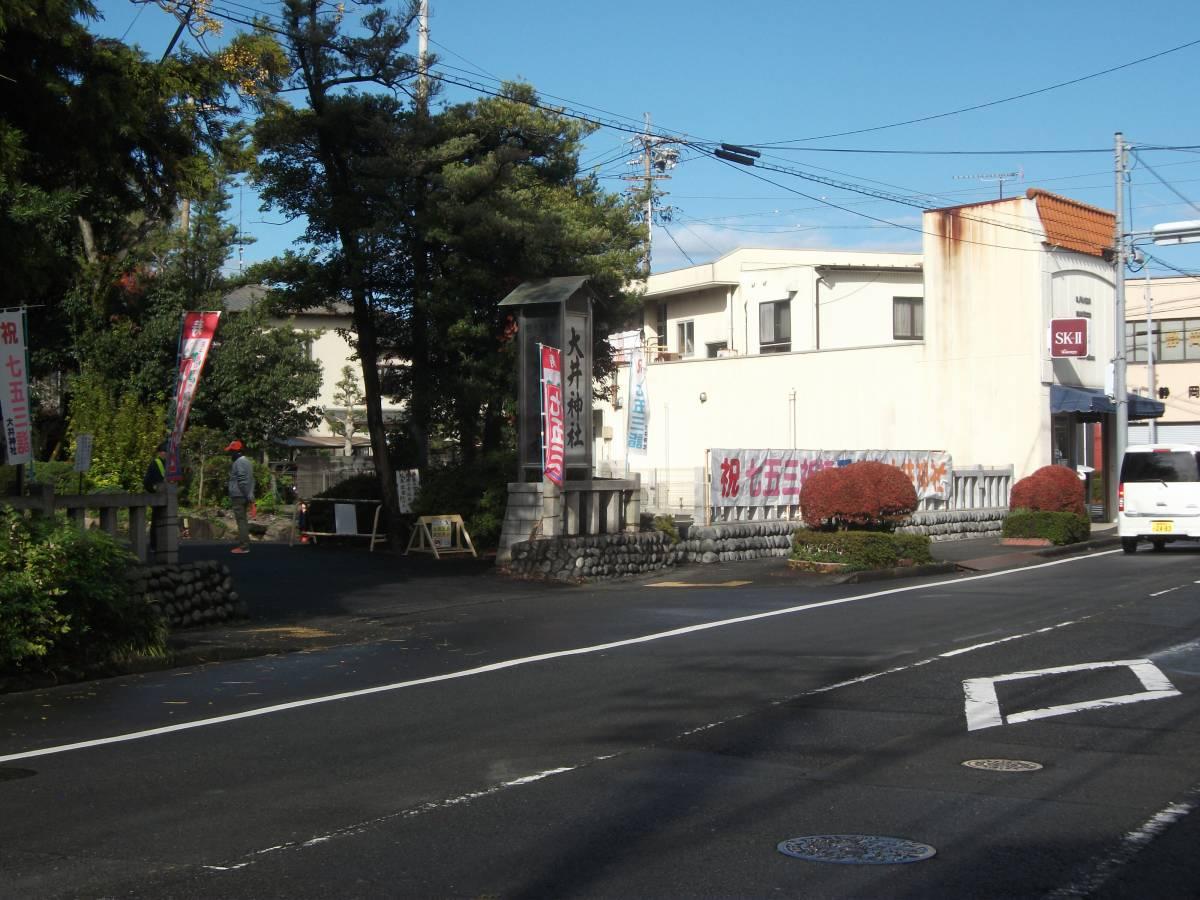 大井神社_4.jpg
