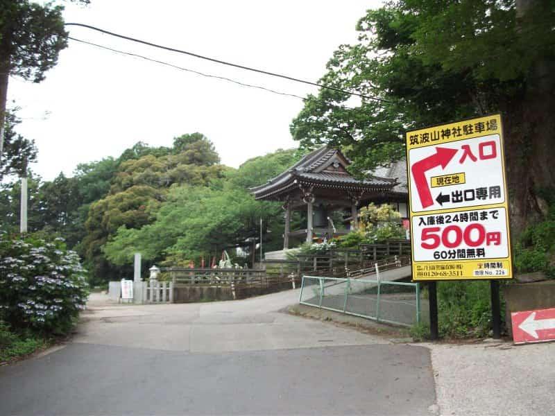oomidou_temple_3.jpg