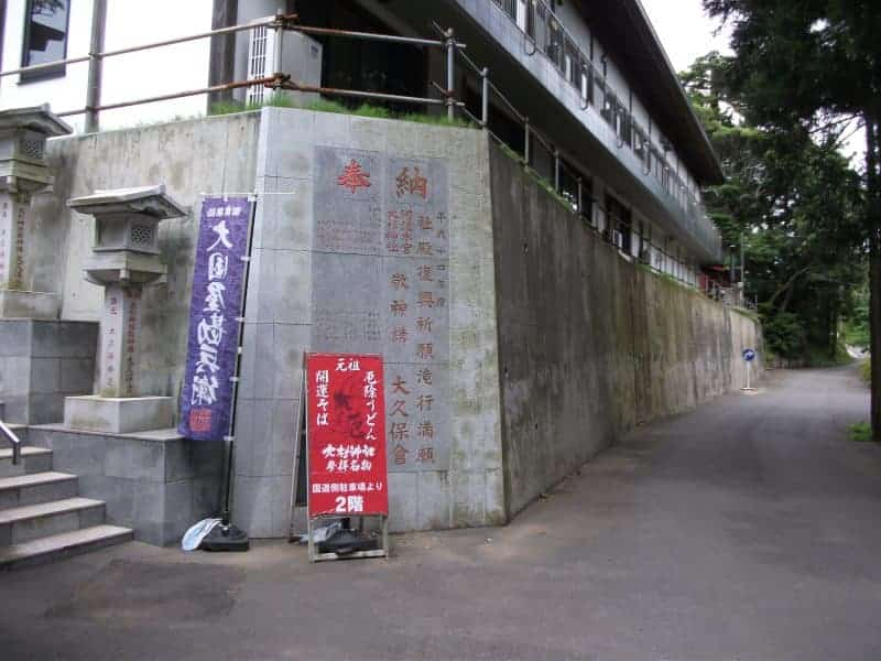 oosugi_shrine_7.jpg