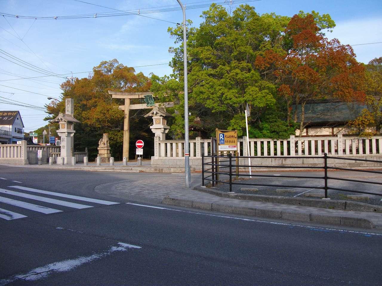 大山祇神社_1.jpg