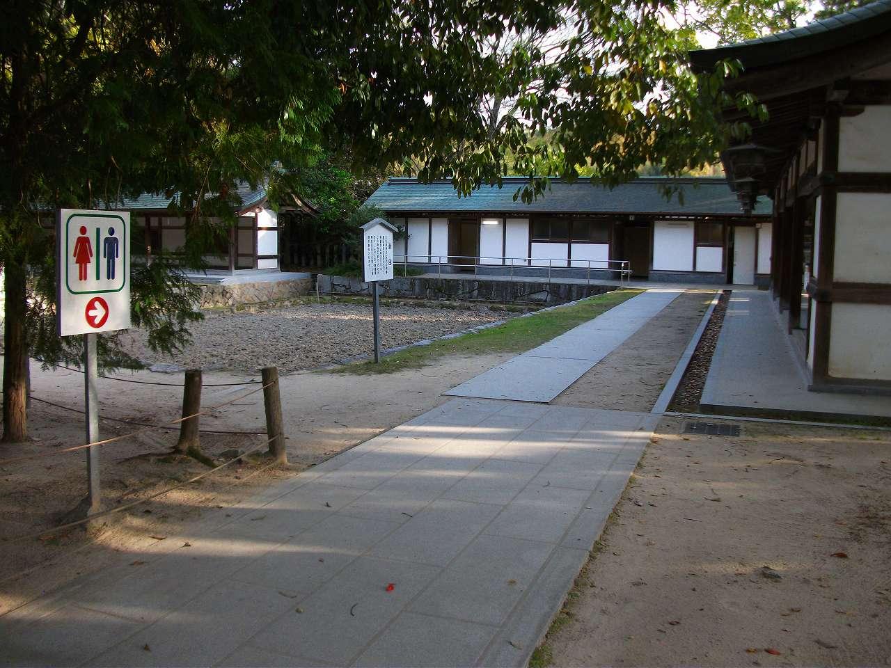 大山祇神社_3.jpg