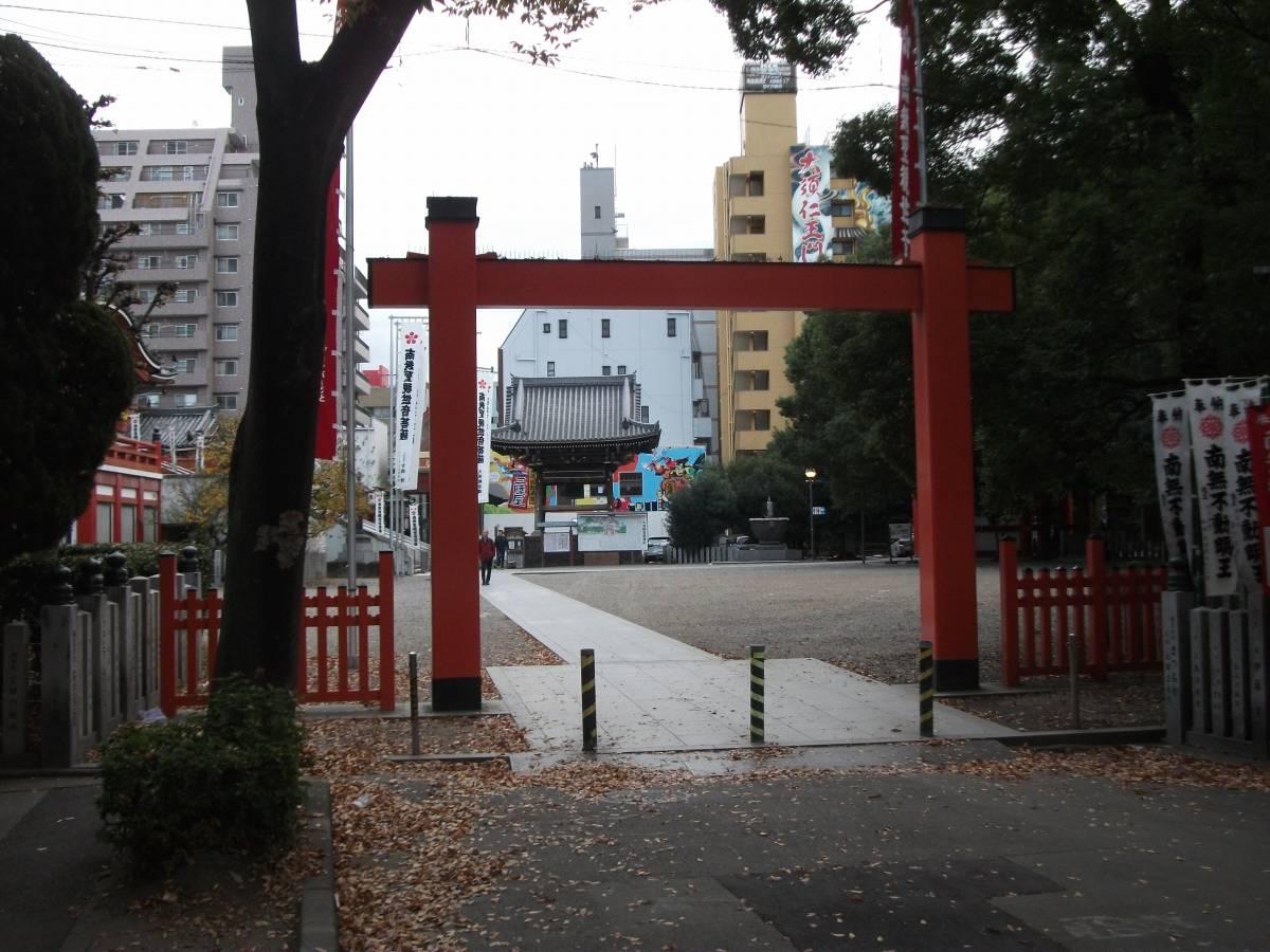 大須観音_2.jpg