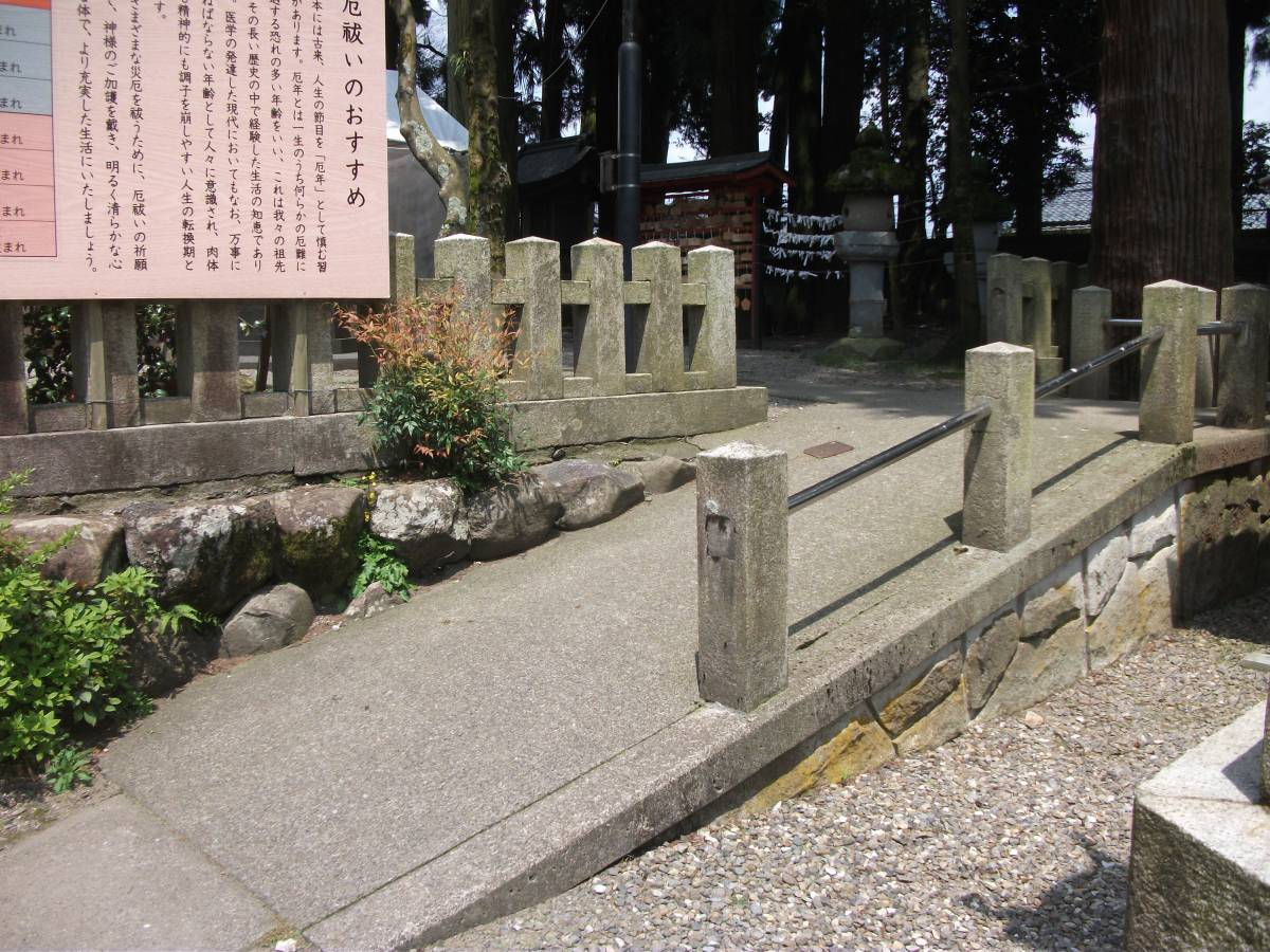 劔神社(織田明神)_6.jpg