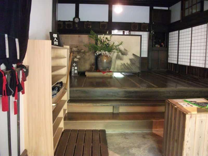 ryotanji_temple_6.jpg