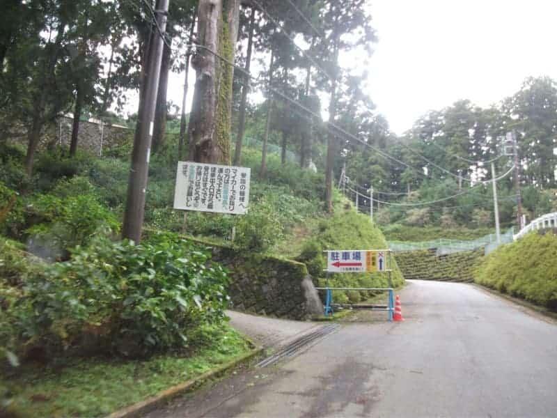 saijyoji_temple_1.jpg