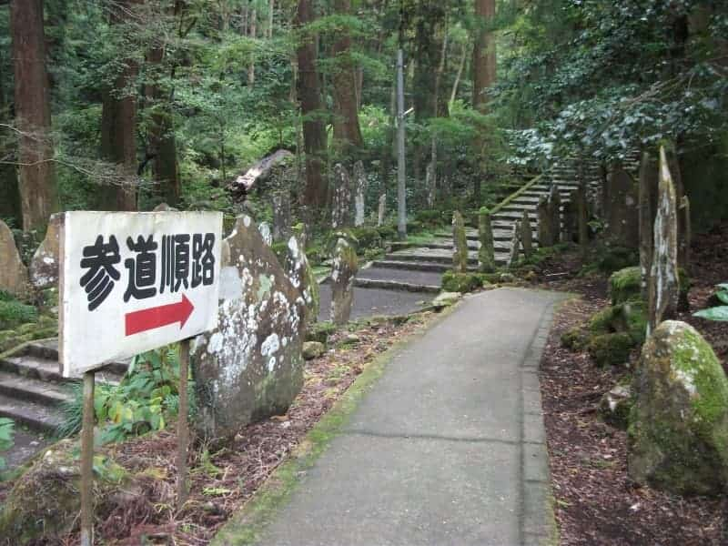 saijyoji_temple_2.jpg