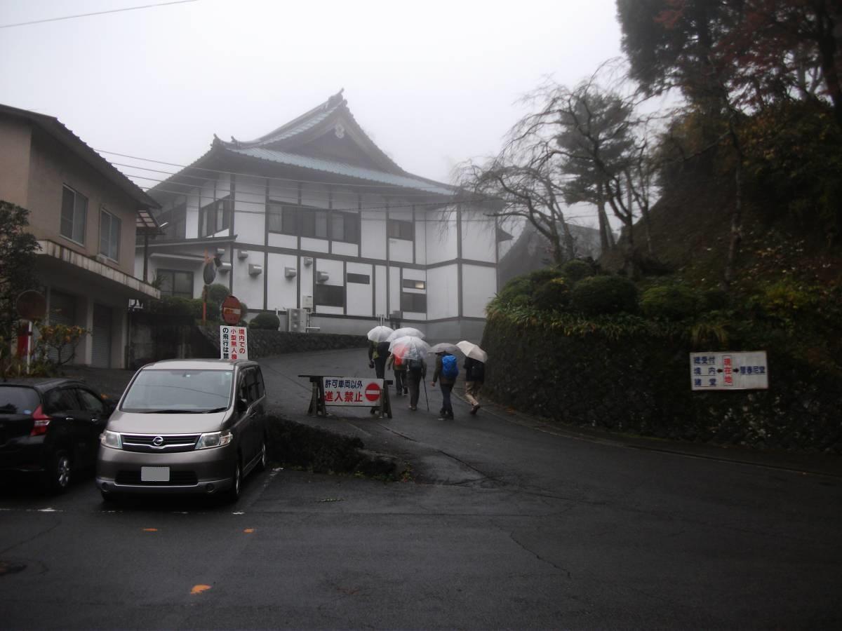 saijyoji_temple_3.jpg