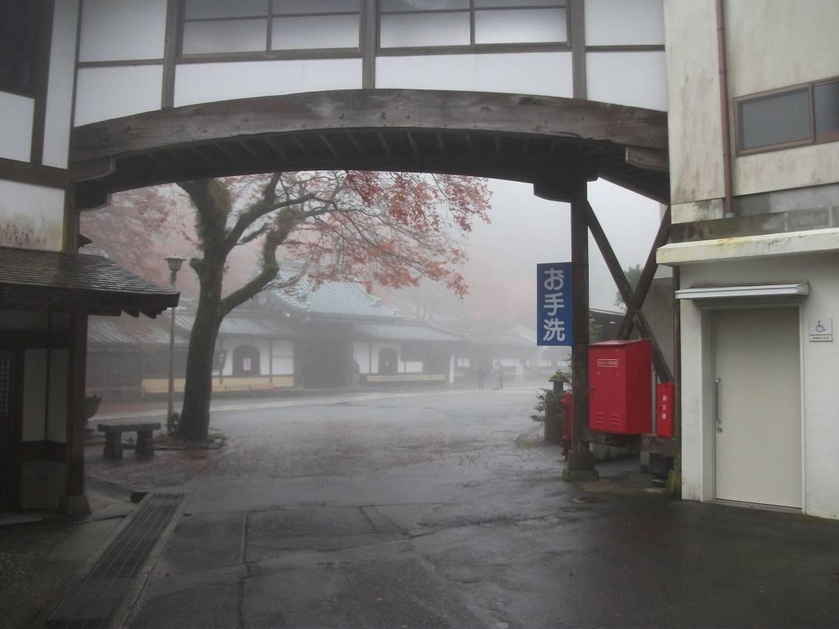 saijyoji_temple_4.jpg