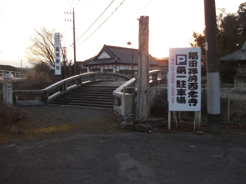 西念寺_1.jpg