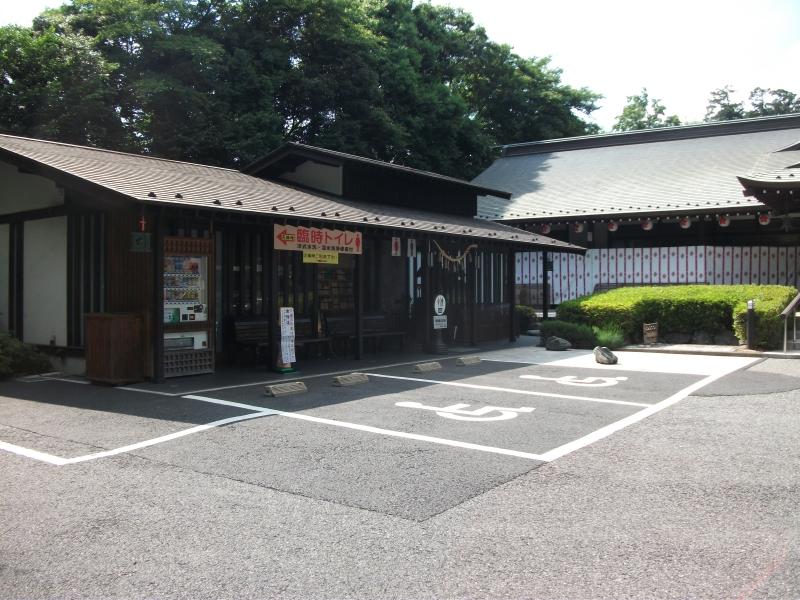 櫻木神社_3.jpg