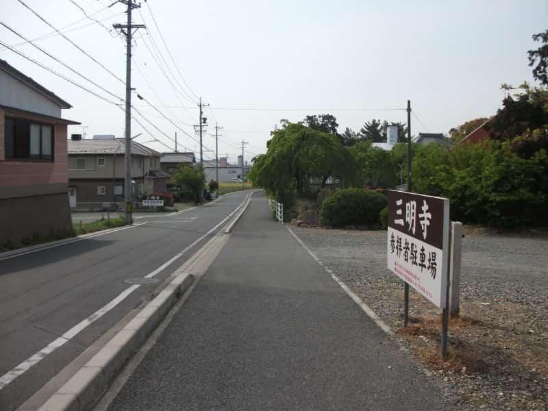 sanmyoji_temple_1.jpg