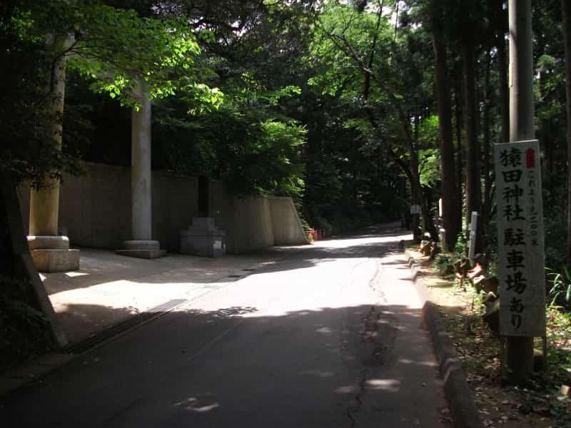 猿田神社_3.jpg