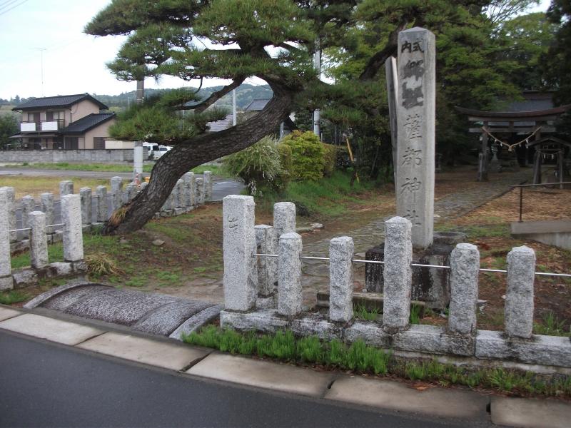 薩都神社_1.jpg