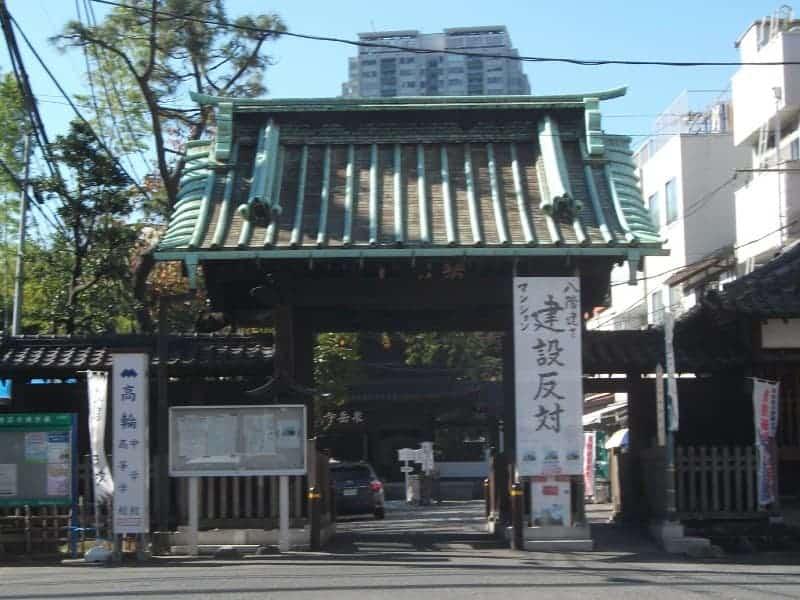 sengakuji_temple_1.jpg