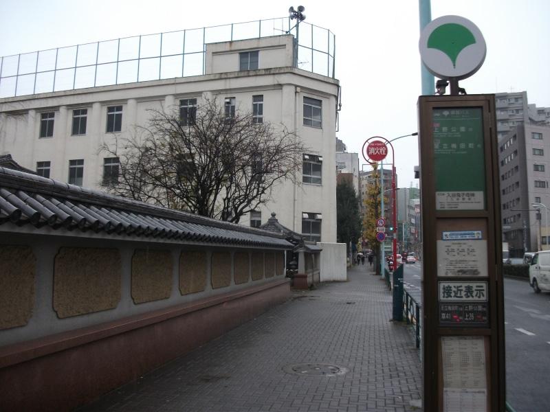 真源寺(入谷鬼子母神堂)_1.jpg