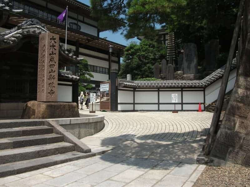shinshoji_temple_6.jpg