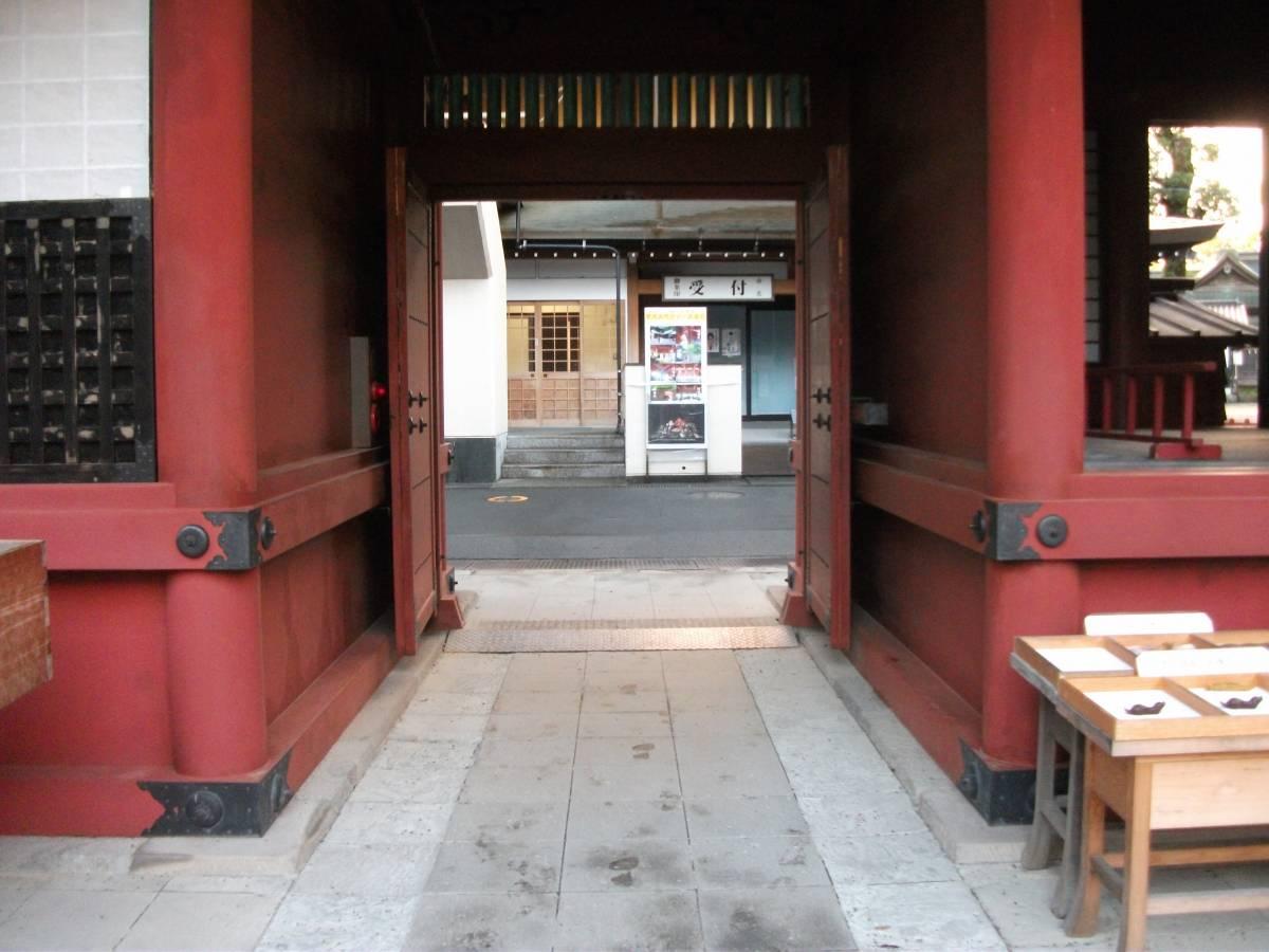 静岡浅間神社_3.jpg