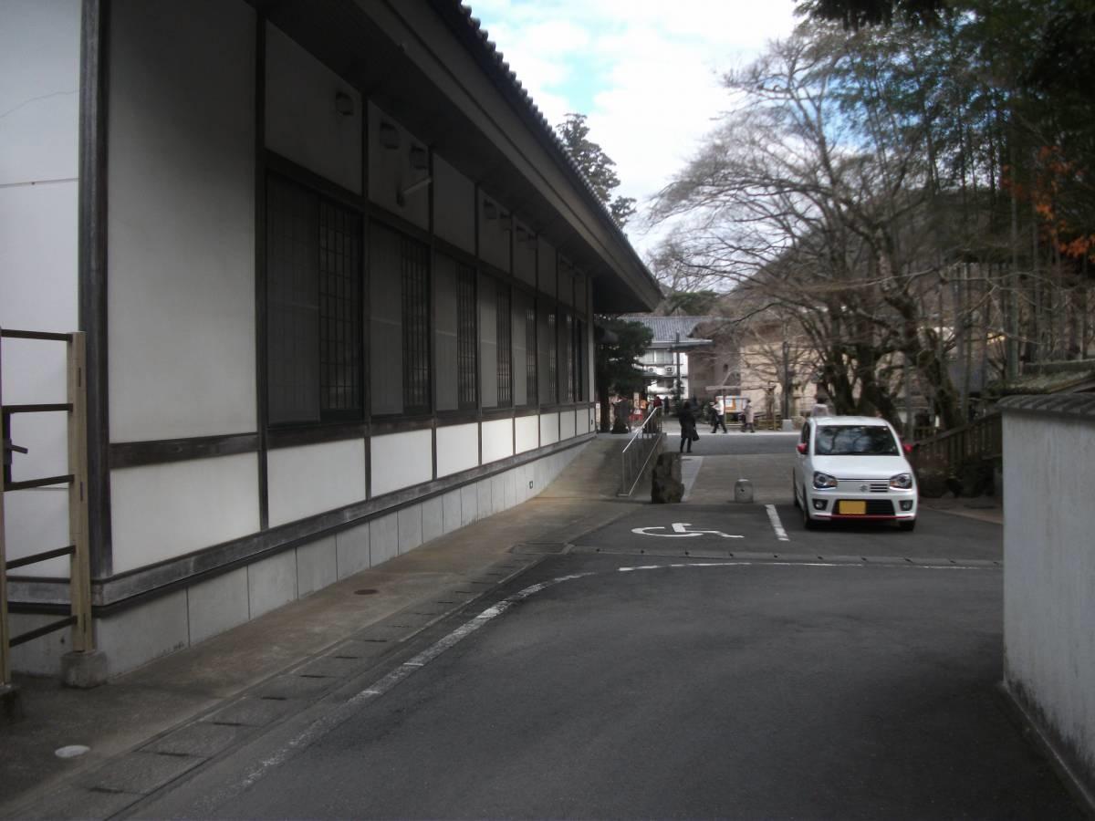 修善寺_2.jpg