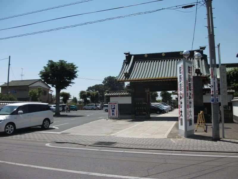 soujyuji_temple_1.jpg